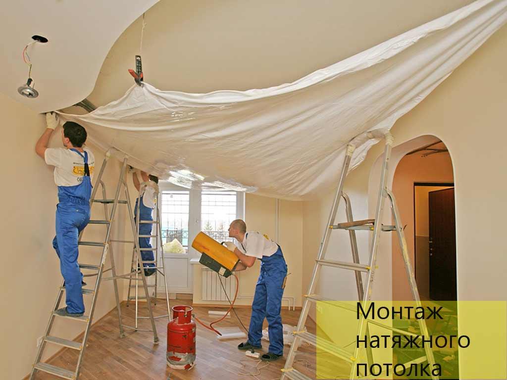 Отделочные работы ремонт квартир москва